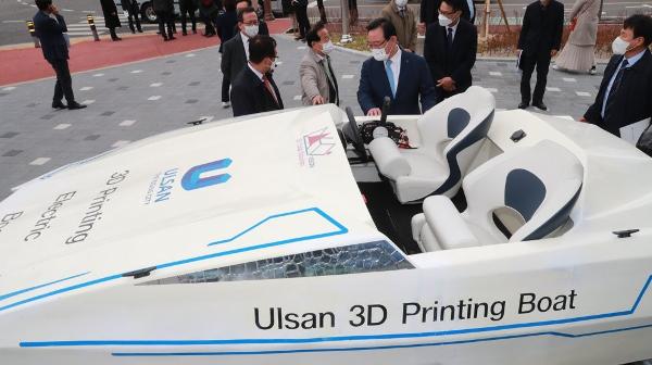한국기술_3D 프린터 전문 업체_공지사항_울산시 3D프린팅산업 일자리 1400개 창출.jpg